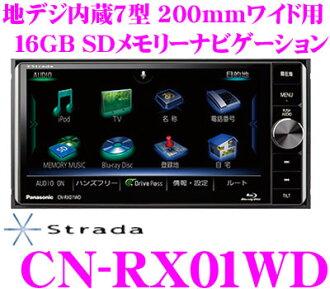 松下CN-RX01WD导航器