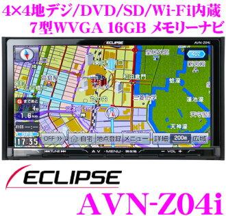 ikuripusu AVN-Z04i存儲器導航儀