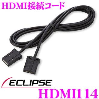 ikuripusu HDMI114 HDMI連接編碼