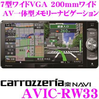 카롯트리아락네비 AVIC-RW33 7 V형 VGA 모니터 200 mm와이드메인유닛트타이프원세그 TV/DVD-V/CD/SD/튜너・DSP AV일체형 메모리 네비게이션