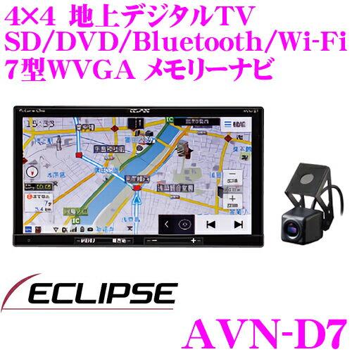 イクリプス AVN-D7 ドライブレコーダー内蔵 フルセグ地デジ/SD/DVD/Bluetooth/Wi-Fi内蔵 2DIN AV一体型メモリーナビ 録ナビ