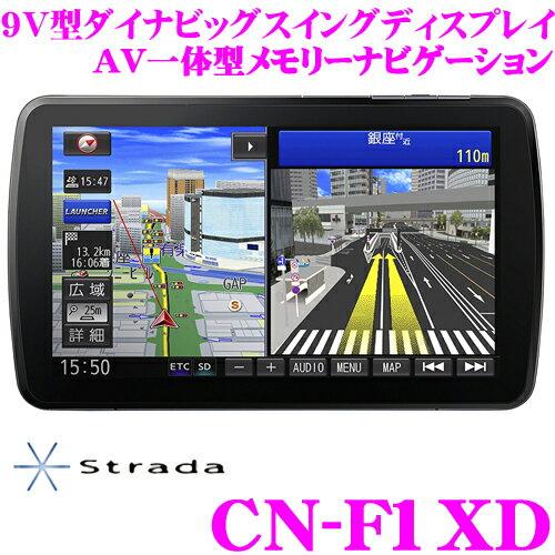 パナソニック ストラーダ CN-F1XD 4×4フルセグ地デジ内蔵 9.0インチワイド ブルーレイ搭載 SDナビゲーション 【iPod/CD/DVD/USB/Bluetooth/VICS WIDE/ハイレゾ対応】 【ダイナビッグスイングディスプレイ!】