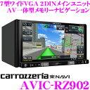 Imgrc0071428162