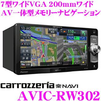 카롯트리아락네비 AVIC-RW302 7 V형 VGA 모니터 200 mm와이드메인유닛트타이프원세그 TV/DVD-V/CD/SD/튜너・DSP AV일체형 메모리나비게이션카나비원세그모델