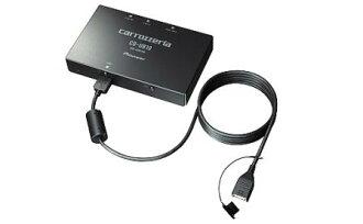 karottsueria★CD-UB10 USB适配器