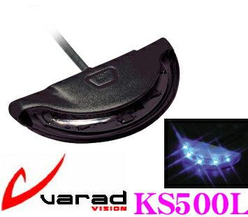 加藤電機 KS500L ブルーLED VARAD製スキャナー 【省エネモード付 スキャニングパターン10種類】