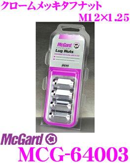 McGard Mac保護強壯的螺母MCG-64003 M12*1.25 4種安排