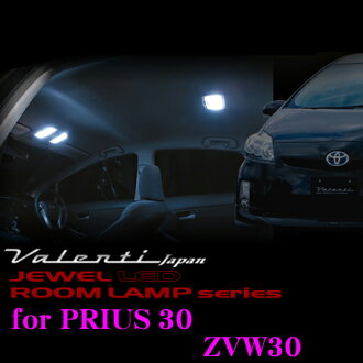 Valenti★used lamp set jewel LED 30 of Prius (with a moon roof cars) for