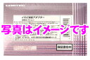 Img56599102