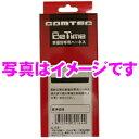 コムテック Be-459 エンジンスターター用ハーネス 【三菱/日産車用】