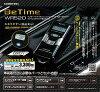 고무테크 COMTEC 엔진 스타터-BeTime WR520 쌍방향 리모콘 엔진 스타터-
