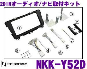 NKK-Y52D