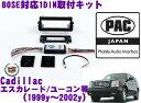 【本商品エントリーでポイント10倍!】PAC JAPAN GM1100 キャデラック エスカレード(1999y〜2002y) シボレー タホ/サバーバン/CKシ...