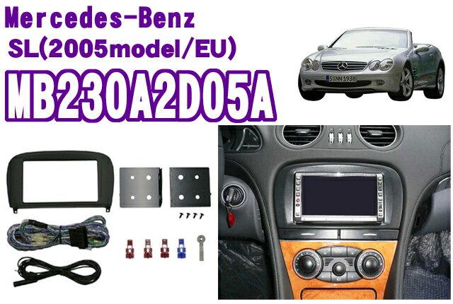 pb ピービー MB230A2D05A メルセデスベンツSLクラス(R230) 2DINオーディオ/ナビ取り付けキット 【2005年モデル 並行輸入車】