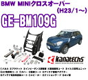 Img59188261