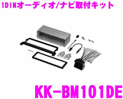 カナック オーディオ/ナビ取付キット KK-BM101DE BMWミニ(R50)用