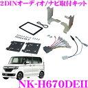 Imgrc0070360145