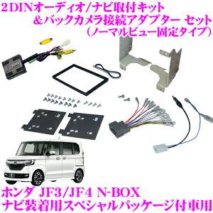nbox-kit1