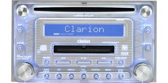 歌樂★DMB165數碼信號處理器內置2DIN MD/CD接收機