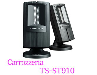 Carrozzeria ★ TS-ST910 High Sound Quality Super Tweeter Ribbon Shape