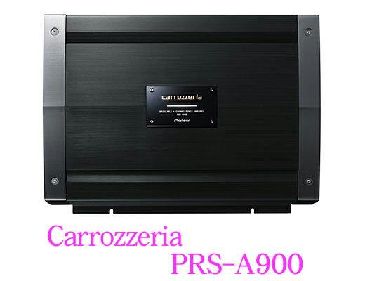 カロッツェリア PRS-A900 高級100W×4chパワーアンプ