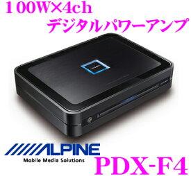 アルパイン PDX-F4100W×4chデジタルパワーアンプ