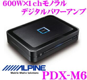 Alpine Electronics PDX-M6 600W×1ch單音調的數碼的功率放大器