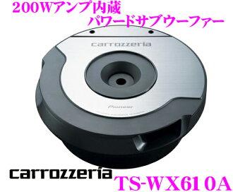 Carrozzeria ★ TS-WX610A 2x10cm 重低音揚声器 (200W擴音器内植)