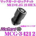 【本商品エントリーでポイント17倍!】McGard マックガード ロックナット MCG-34212 【M12×1.25テーパー/4個入/ニッサン用】