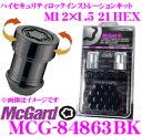 McGard マックガード MCG-84863BK ハイセキュリティロックナットインストレーションキット 【M12×1.5/ナット16個+ロック4個入/トヨタ ...