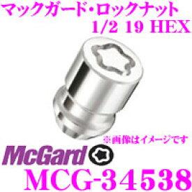 McGard マックガード ロックナット MCG-34538 【1/2テーパー/5個入/ジープ用】