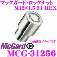 McGard マックガード ロックナット MCG-31256 【M12×1.5平面/4個入/トヨタ 三菱(純正ホイール)用】