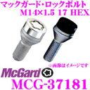 McGard マックガード ロックボルトMCG-37181 【M14×1.5テーパー/4個入/アウディ VW ボルボ後期S70/V70/S90/V90用】