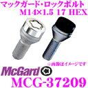McGard マックガード ロックボルトMCG-37209【M14×1.5テーパー/4個入/メルセデスベンツ社外ホイール用】