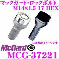 McGard マックガード ロックボルトMCG-37221 【M14×1.5テーパー(黒)/4個入/AUDI/VW/VOLVO等(MCG-37181の黒)】