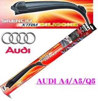 供Valeo vareo VM363S SILENCIO X TRM SILICONE进口车使用的平地刮水器刀刃