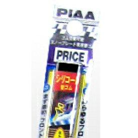 【11/19〜11/26 エントリー+楽天カードP12倍以上】PIAA ピア WSCR34W (呼番 3) シリコートスノーワイパー替えゴム 340mm