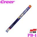 ソフト99 ガラコワイパー PB-4 パワー撥水ワイパーブレード 375mm 【超強力撥水コーティング!】