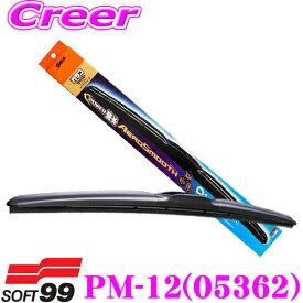 ソフト99 ガラコワイパー PM-12 パワー撥水 エアロスムース ワイパーブレード 600mm 【超強力撥水コーティング!】