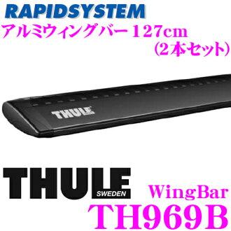 THULE RAPIDSYSTEM WingBar Black 969B 쑤 리 윙 바 블랙 TH969B 127cm (1.4 kg/1 개) 2 개 세트