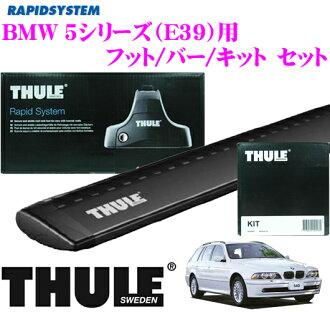 供THULE suri BMW 5系列旅遊(E39)使用的屋頂履歷裝設3分安排