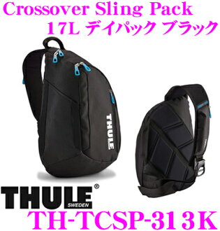 THULE TH-TCSP-313K Crossover Sling Pack 17L for 13MacBook Pro
