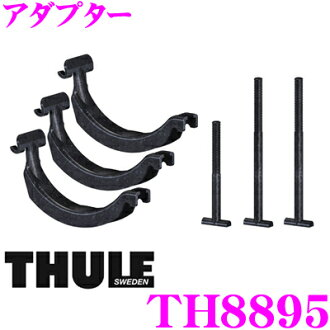 THULE 889-5 suriadaputa TH889-5