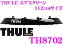 THULE Airscreen 8702 スーリー エアスクリーン TH8702 ウイングバー対応 フェアリング 112cm