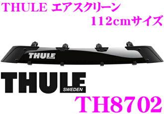 支持THULE Airscreen 8702 surieasukurin TH8702翅膀酒吧的公平112cm
