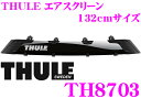 THULE Airscreen 8703 スーリー エアスクリーン TH8703 ウイングバー対応 フェアリング 132cm