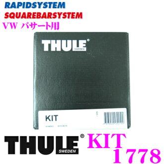 供THULE surikitto KIT1778大众pasato使用的屋顶履历754脚装设配套元件
