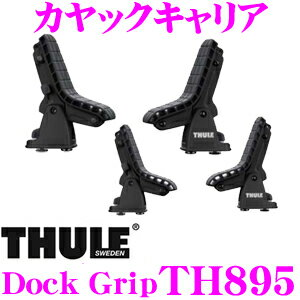 THULE DockGrip TH895 スーリー ドックグリップ895 カヤックキャリア