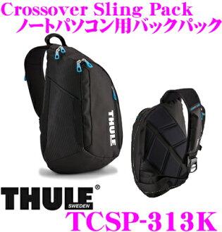 THULE TCSP-313K Crossover Sling Pack 17L钴休泄漏洛杉矶超过吊钩包身体包