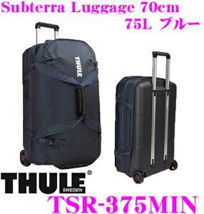 THULE スーリー TSR-375MIN Subterra Luggage 75L サブテラ ラゲッジ ブルー 大容量キャリーケース